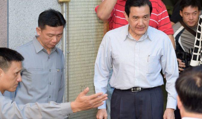 Тайваньцы сказали «нет» сближению с Пекином