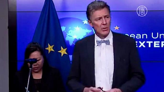 Завершился диалог по правам человека между Евросоюзом и КНР (видео)