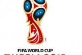 Эмблема Чемпионата мира по футболу 2018 года. Фото: wikipedia.org