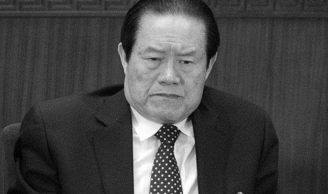 Чжоу Юнкан, бывший глава аппарата безопасности КНР, исключён из компартии и арестован