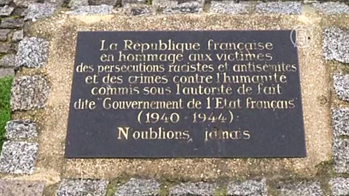 Правительство Франции выделит 60 миллионов долларов для выплаты компенсаций жертвам Холокоста (видео)