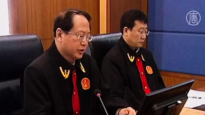 В КНР вынесли оправдательный приговор юноше, казнённого 18 лет назад