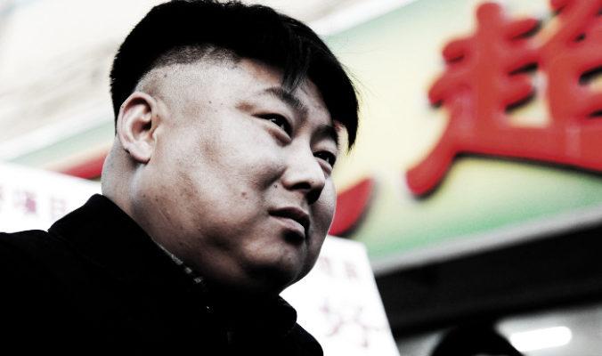 Лидер КНДР Ким Чен Ын может посетить Россию в 2015 году
