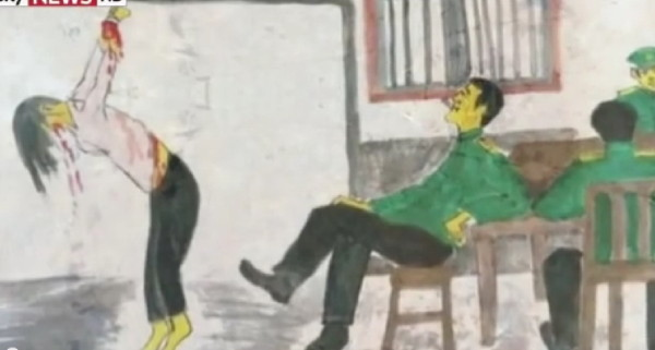 Иллюстрация одной из пыток, которые стали «нормальным» явлением в пенитенциарной системе Северной Кореи. Фото: скриншот/YouTube