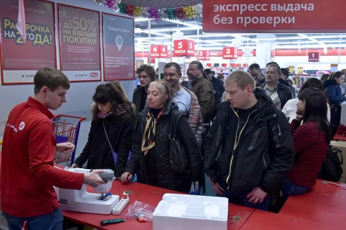 RussiaMall_460580924-676x450