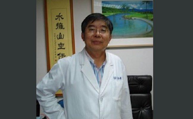 Китайский чиновник предложил Тайваню «чёрные» органы