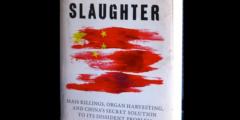 Эксперт по Китаю представляет книгу о жертвах коммунистических репрессий