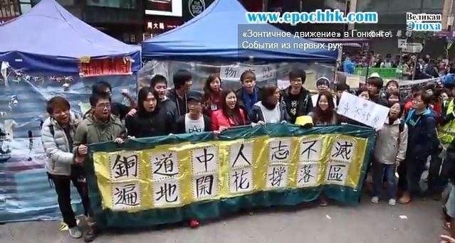 В Гонконге задержали последних демонстрантов (видео)