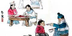 21 декабря. Дунчжи — начало китайской зимы