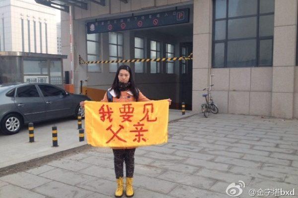 Китайский суд не позволил адвокатам защищать женщин, разоблачавших преследование