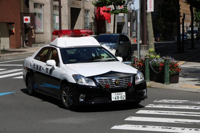 В Японии арестован главарь самой опасной преступной группировки