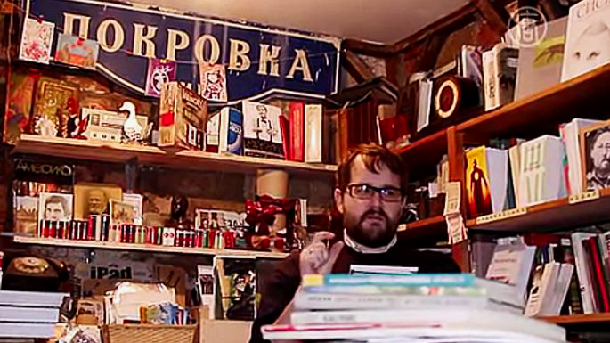 За последние 3 года в стране закрылась почти половина всех книжных магазинов