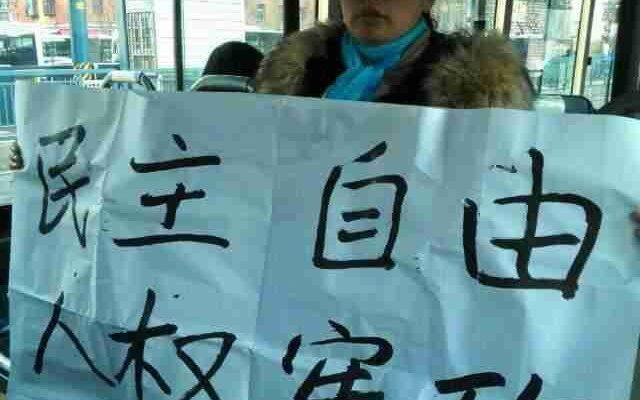 В «День Конституции» в Пекине было задержано 10 000 петиционеров