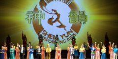 Shen Yun: современный подход к древнему искусству