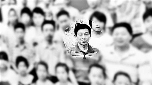 Учитель по фамилии Чжоу, которого подозревают в сексуальных домогательствах к школьницам. Фото с wenxuecity.com