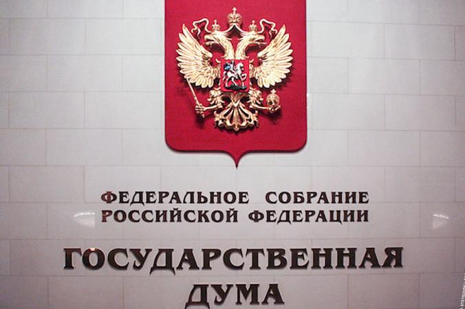 Жену Караченцова лишили прав на 18 месяцев РЕН ТВ