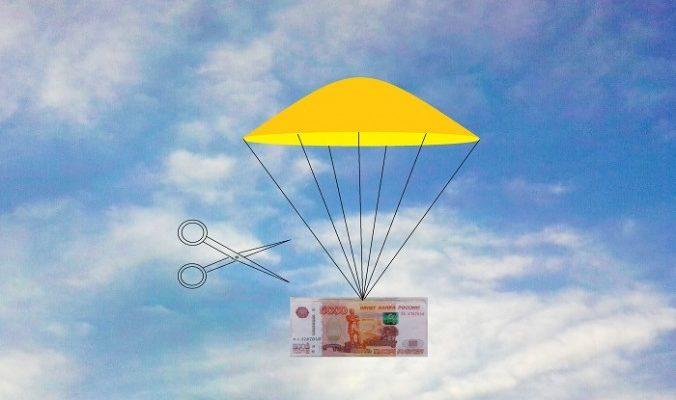 Экс-глава «Ростелекома» вернёт «золотой парашют» в 200,88 млн рублей