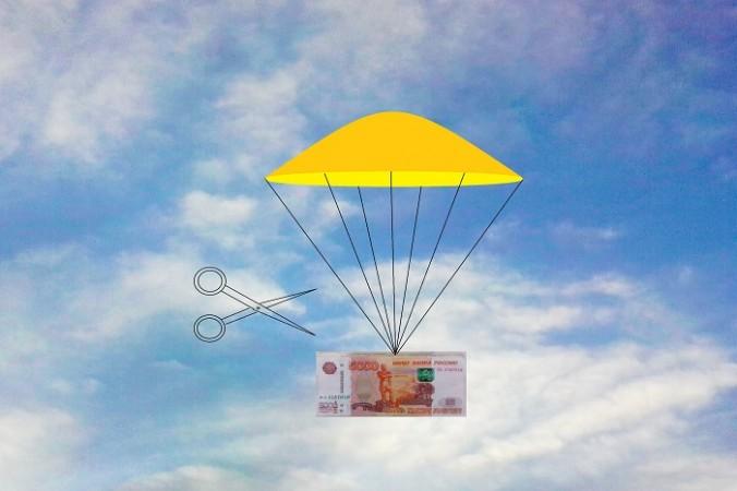 «Золотым парашютам» обрежут стропы. Иллюстрация: Геннадий Буслов/Великая Эпоха