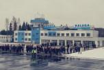 В Калуге откроется аэропорт