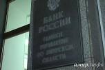 Губернатор Амурской области: трагедии в ЦБ можно было избежать
