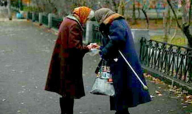 С января в России заработала «новая пенсионная формула»