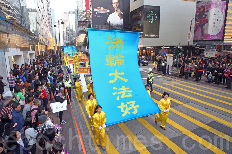 Шествие последователей Фалуньгун (Фалунь Дафа) с призывом остановить репрессии их сторонников в Китае. Надпись на плакате: «Фалунь Дафа это хорошо». Гонконг. Январь 2015 года. Фото: The Epoch Times