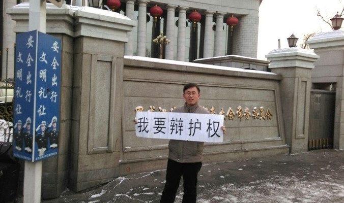 Главный китайский судья призвал всех судей соблюдать закон