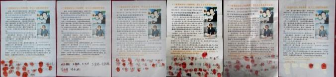 Сотни пекинцев потребовали освободить бывшего госслужащего, преследуемого за убеждения