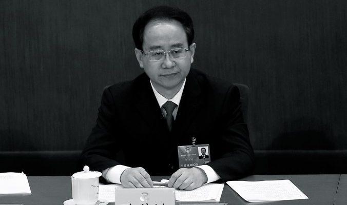 Помощник Ху Цзиньтао присвоил несметные богатства
