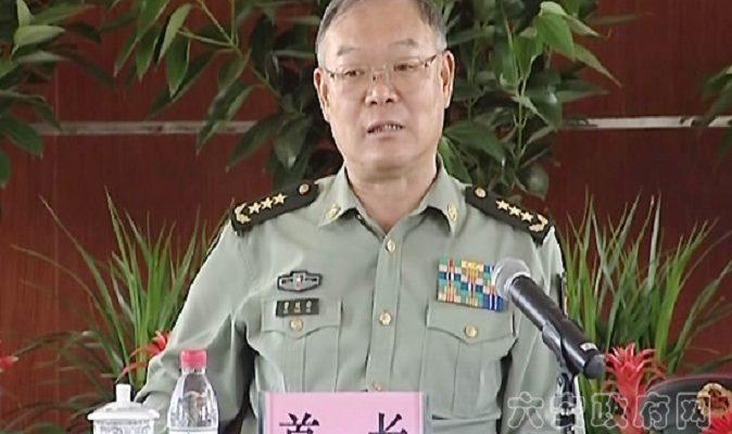 Секретарь бывшего лидера Китая обвинён в коррупции