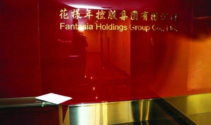 У компаний по недвижимости, связанных с бывшим лидером Китая, начались проблемы
