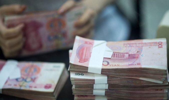 Банкротство инвестиционных фирм в Китае привело к протестам вкладчиков