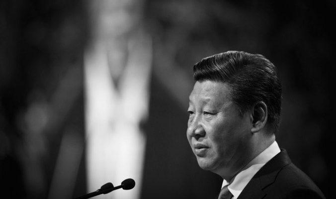 Семья Си Цзиньпина показала антикоррупционный пример