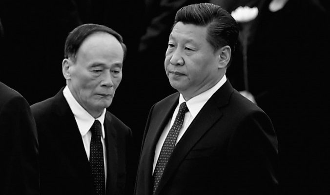 Жизни Си Цзиньпина и членов его команды находятся в опасности