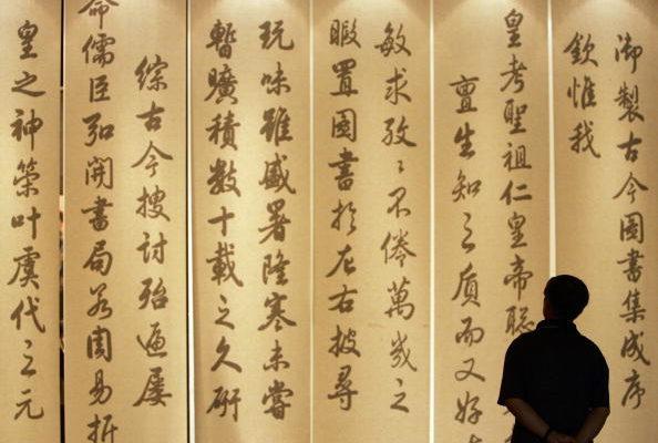 Китайские чиновники освоили арт-рынок