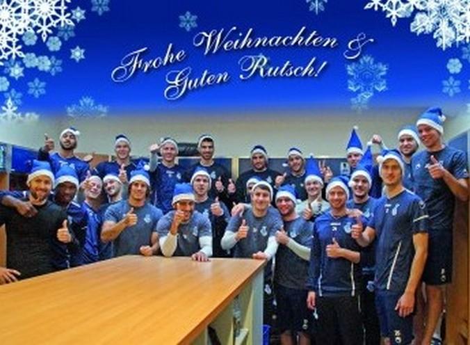 Футболисты «Дуйсбурга». Фото: msv-duisburg.de