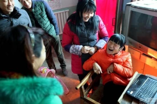 Китай, инвалид