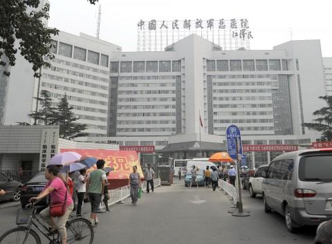 301 госпиталь, Пекин