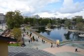 Московский зоопарк подвёл итоги 2014 года