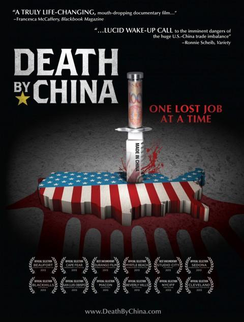 Плакат к документальному фильму «Смерть от Китая». Режиссёр фильма Питер Наварро говорит, что американские компании подумывают о сворачивании своего производства в Китае из-за того, что бизнес-среда становится всё более враждебной. Фото: DeathByChina.com