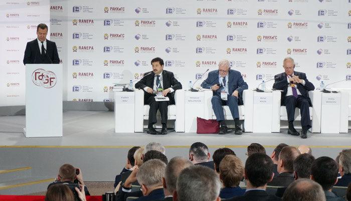 Завершился первый день работы Гайдаровского форума – 2015