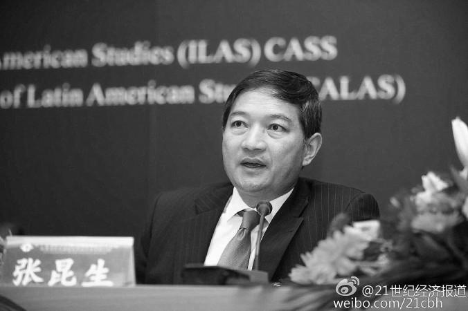 Первый «тигр» в 2015 году: в Китае уволен высокопоставленный дипломат  Франк Фан. Великая Эпоха