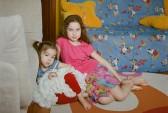«Дети: личное пространство»