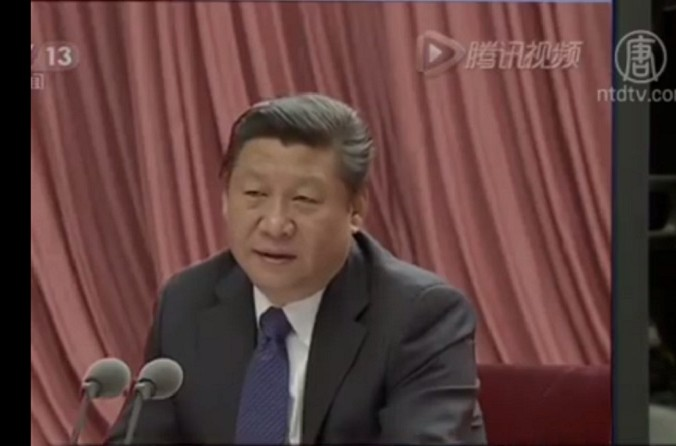 Си Цзиньпин, борьба за власть