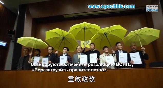 Демократические депутаты Гонконга подготовили доклад в Пекин (видео)