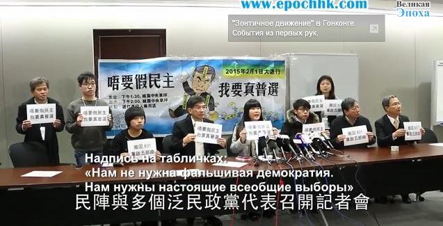 Гонконгские активисты планируют провести многотысячное шествие (видео)