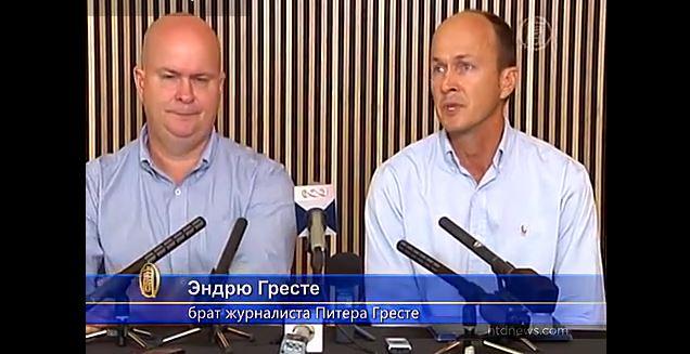 Эндрю Гресте, брат журналиста Питера Гресте (справа).  Скриншот видео