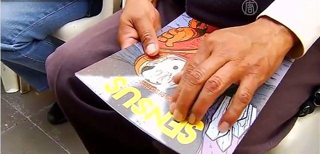 Мексиканец создал комикс для слепых (видео)