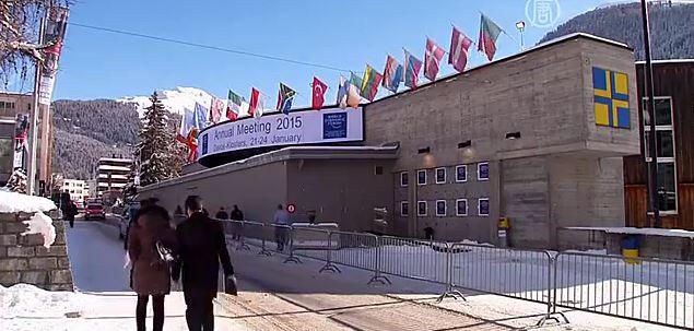 Всемирный экономический форум открывается в Давосе.  Скриншот видео