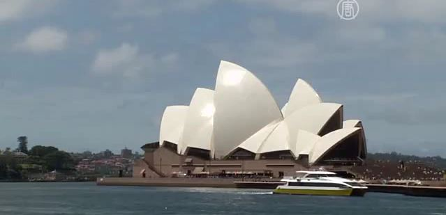 Австралия. Скриншот видео